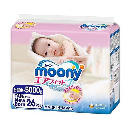 Подгузники Moony NB до 5кг 26шт