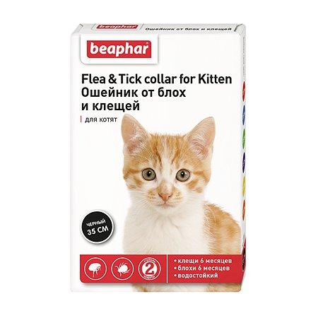 Ошейник для котят Beaphar Flea and Tick collar от блох и клещей 35см