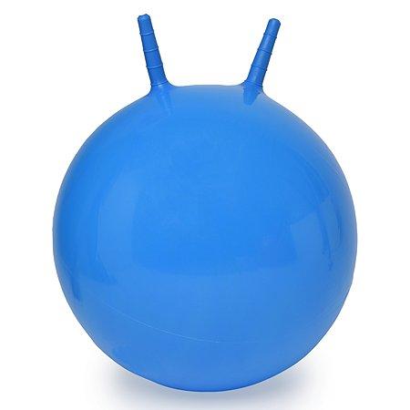 Мяч-прыгун Ball Masquearde Синий