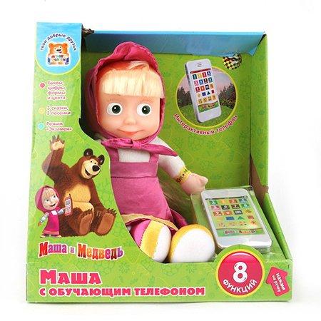 Кукла Маша Мульти-Пульти с телефоном (буквы, цифры, формы и цвета)