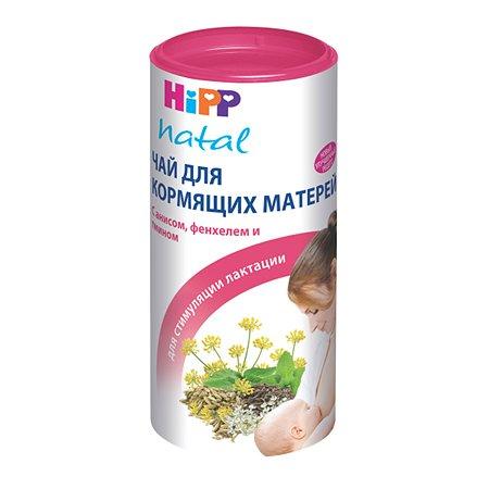 Чай для кормящих мам Hipp для повышенной лактации 200г