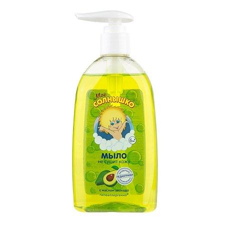 Жидкое мыло Моё солнышко с маслом авокадо 300 мл