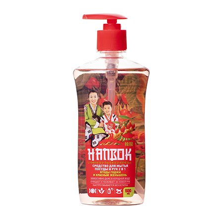 Средство для мытья посуды и рук Hanbok 2в1 Ягоды Годжи и красный женьшень 500мл