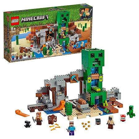 Конструктор LEGO Minecraft Шахта крипера 21155