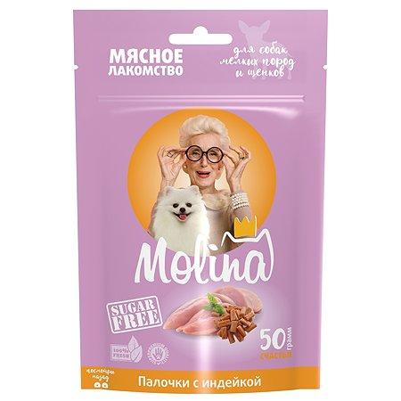 Лакомство для собак Molina мелких пород палочки из индейки 50г