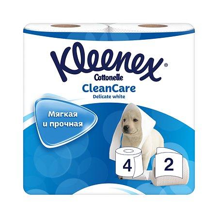 Туалетная бумага Kleenex Деликат Уайт 2слоя 4рулона Белая