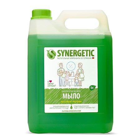 Мыло жидкое Synergetic 5000мл