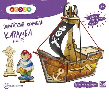Набор Woody Пиратский корабль Карамба