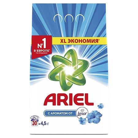 Порошок стиральный Ariel Лен эффект 4.5кг(автомат)