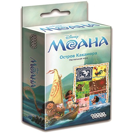 Настольная игра Hobby World Моана.Остров Какамора