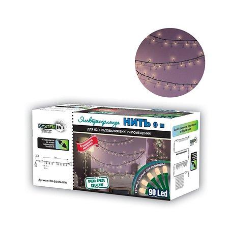 Электрогирлянда Нить 9 м 90 теплых белых матовых светодиодов для использования внутри помещений B&H Нить 9 м 90  матовых светодиодов