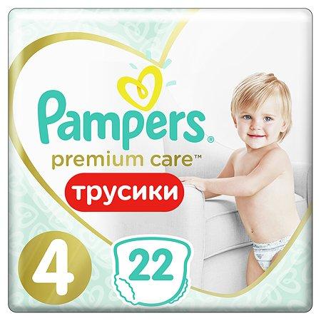 Подгузники-трусики Pampers Premium Care Pants 4 9-15кг 22шт