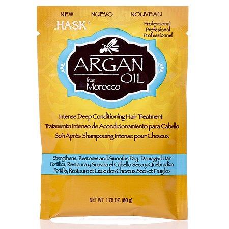 Маска для восстановления волос HASK с Аргановым маслом
