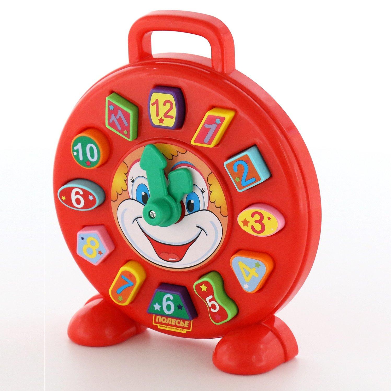 6270072a Часы Клоун Полесье в сеточке - купить в интернет магазине Детский ...