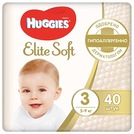 Подгузники Huggies Elite Soft 3 5-9кг 40шт