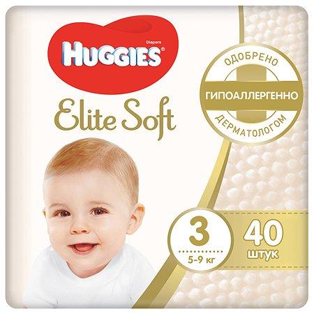 Подгузники Huggies Elite Soft 3 5-9кг 40шт