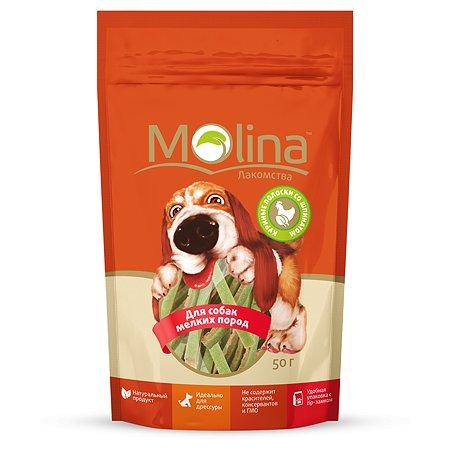 Лакомство для собак Molina мелких пород куриные полоски со шпинатом 50г