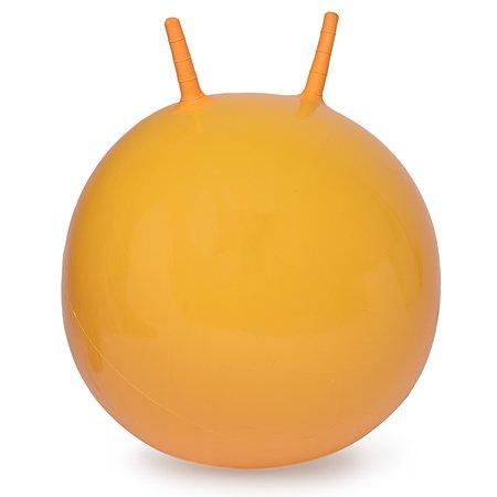 Мяч-прыгун Ball Masquearde Жёлтый