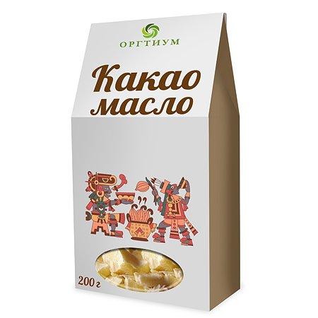 Какао-масло Оргтиум натуральное 200г КП013