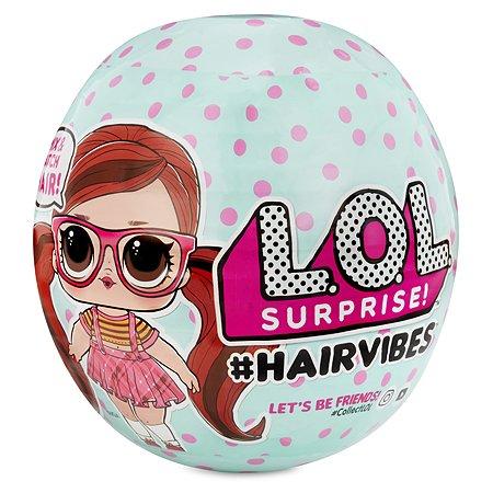 Кукла L.O.L. Surprise! с прядями для причесок в шаре в непрозрачной упаковке (Сюрприз) 564744E7C-V