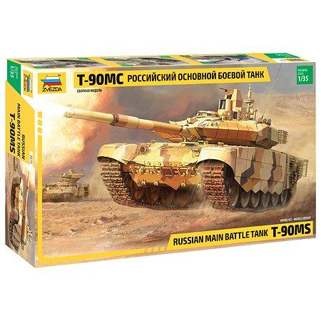 Модель сборная Звезда Российский основной боевой танк Т-90МС