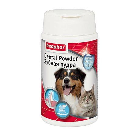 Пудра для собак и кошек Beaphar Dental Powder зубная 75г