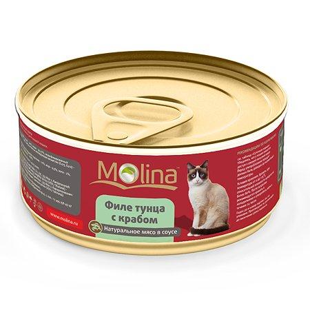 Корм влажный для кошек Molina 80г тунец с крабом в соусе