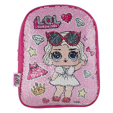 Рюкзак Kinderline LOL малый с пайетками LOFS-UT1-975SQ