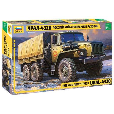 Модель сборная Звезда Российский армейский грузовик Урал-4320