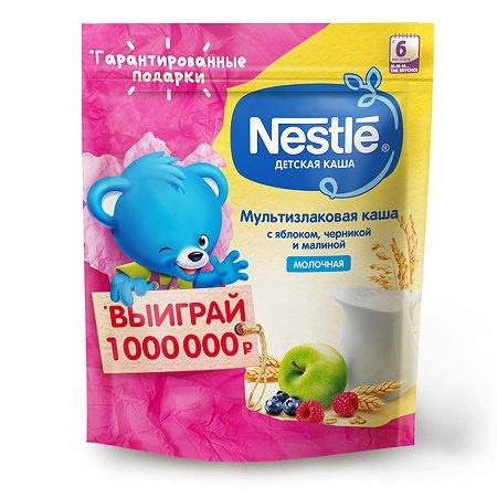 Каша молочная Nestle мультизлаковая яблоко-черника-малина 220г с 6месяцев