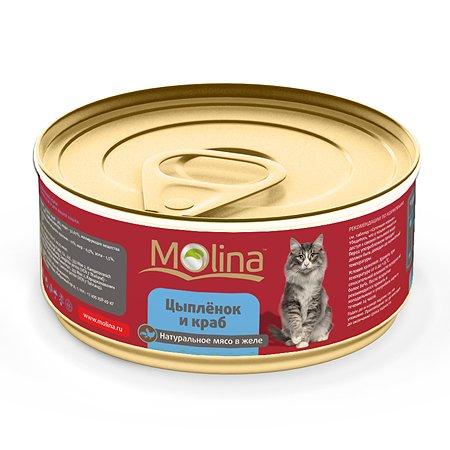 Корм влажный для кошек Molina 80г цыпленок с крабом в желе