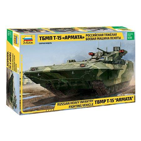 Модель сборная Звезда Российская тяжёлая боевая машина пехоты Т-15 Армата