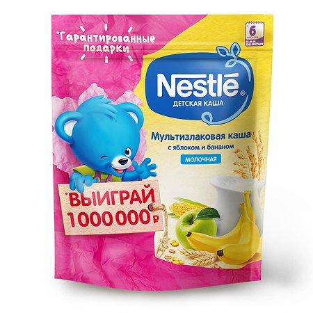 Каша молочная Nestle мультизлаковая яблоко-банан 220г с 6месяцев