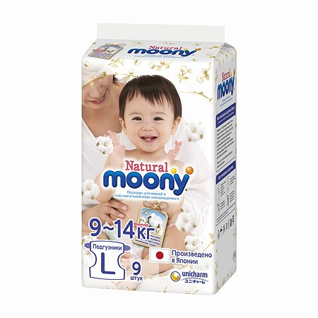 Подгузники Moony Natural L 9-14кг 9шт