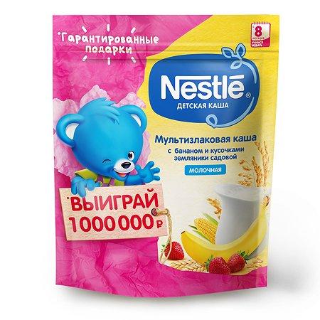 Каша молочная Nestle мультизлаковая банан-земляника 220г с 8месяцев