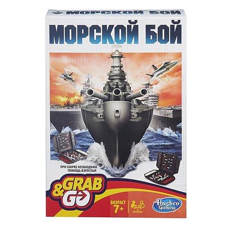 Дорожная игра Hasbro Games Морской бой