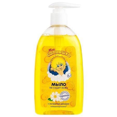 Жидкое мыло Моё солнышко с экстрактом ромашки 300 мл