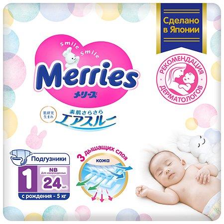 Подгузники Merries NB (до 5 кг) 24 шт