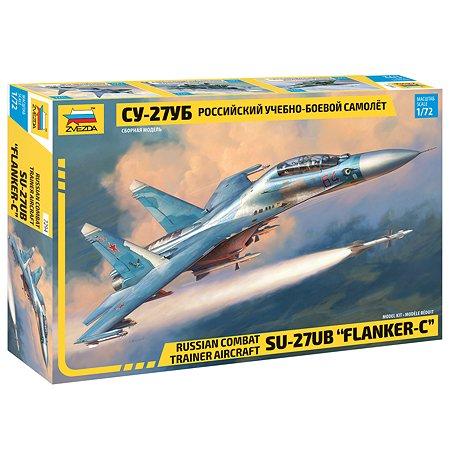 Модель сборная Звезда Российский учебно боевой самолёт Су-27УБ