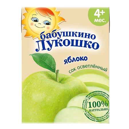 Сок Бабушкино лукошко яблоко осветленный 0,2л с 4 месяцев