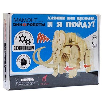 Деревянный конструктор D-LEX Мамонт (звуковой контроль движения)