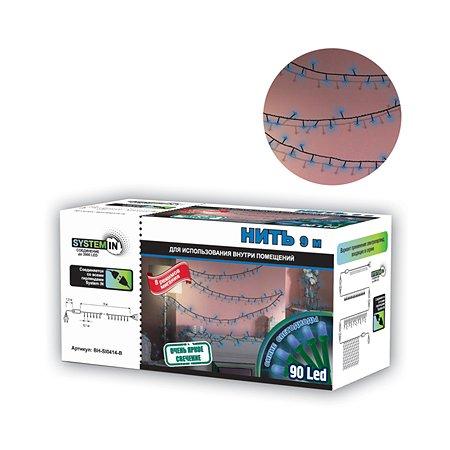 Электрогирлянда Нить 9 м 90 синих  светодиодов для использования внутри помещений B&H Нить 9 м 90 синих  светодиодов