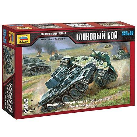 Настольная игра Звезда Танковый бой