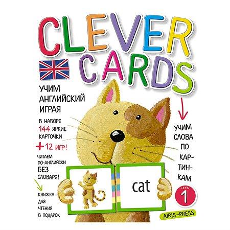 Книга Айрис ПРЕСС Учим английский играя. Уровень 1.(набор карточек+книга)