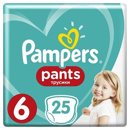 Подгузники-трусики Pampers 6 15кг+ 25шт