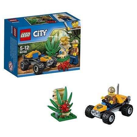 Конструктор LEGO City Jungle Explorers Багги для поездок по джунглям (60156)