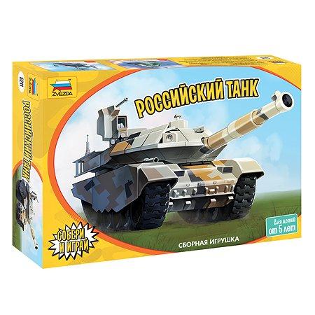 Модель сборная Звезда Российский танк 5211