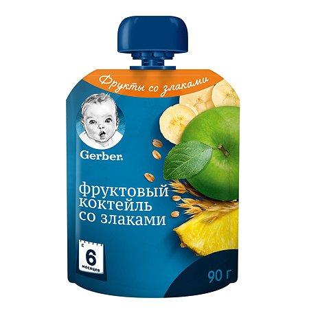 Пюре Gerber Фруктовый Коктейль 90г с 6 месяцев