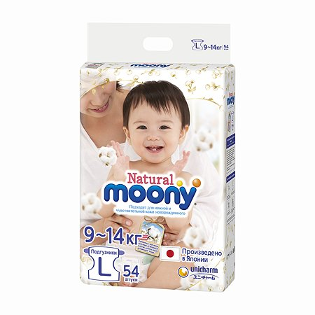 Подгузники Moony Natural L 9-14кг 54шт