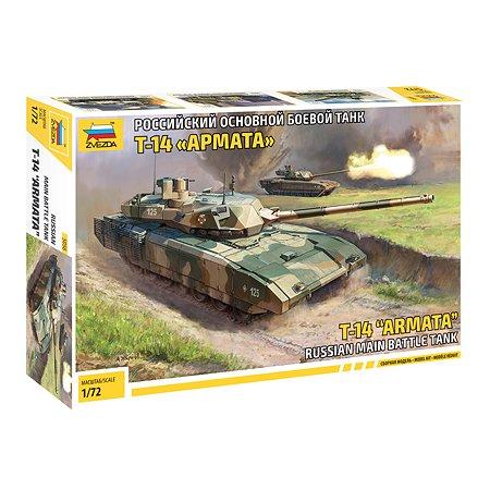 Модель сборная Звезда Российский основной боевой танк Т-14 Армата